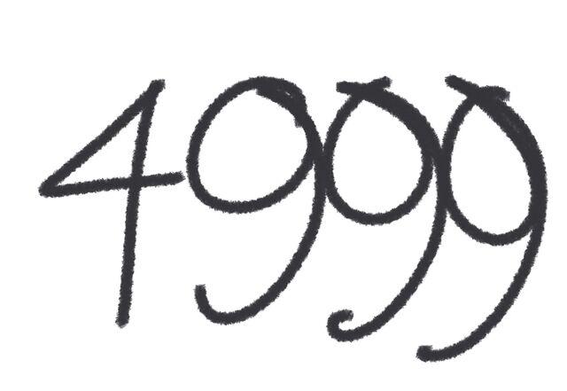 File:Number 4999.jpg