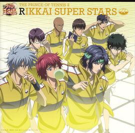 Rikkai Super Stars