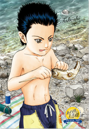 Takeshi age 7