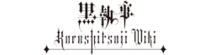 Black butler wiki wordmark