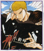 Tachibana comforting Tetsu and Kamio