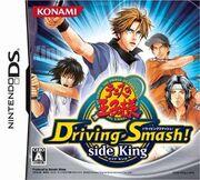 Driving smash side king