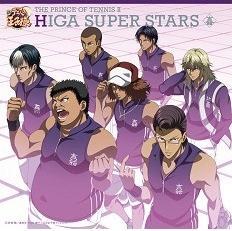 Higa Super Stars