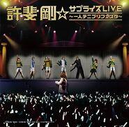 TK Live CDonly