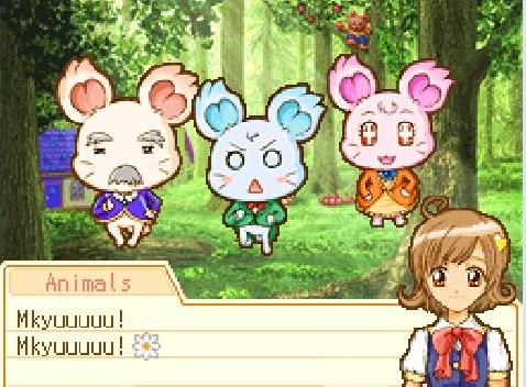 File:More Forest Animal.jpg