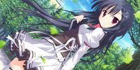 Kitamikado Ritsuko