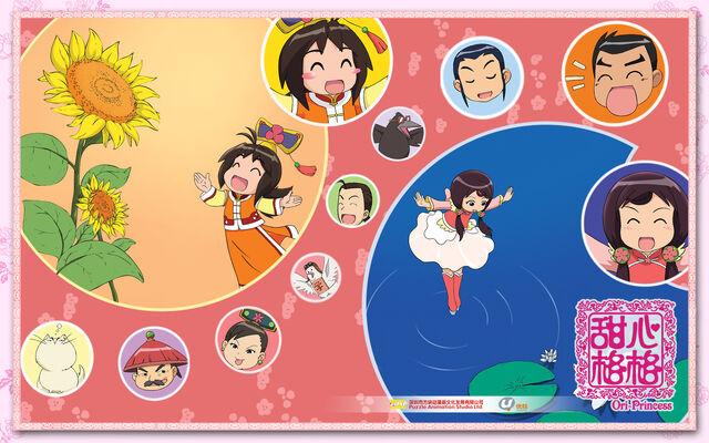 File:Ori-princess wallpaper.jpg