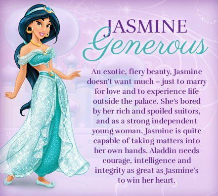 File:Jasmine profile.jpg