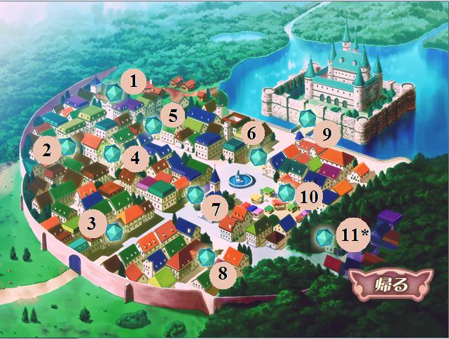 Town Map (PM4)