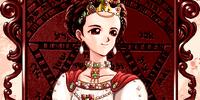 Queen Marriage Ending (PM2)