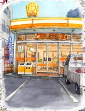 File:Convenience store.jpg
