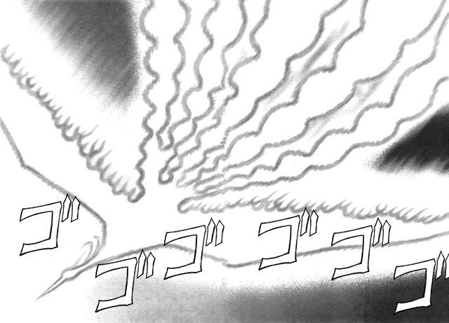 File:Kaibutsu Oujo - v05 ch22 p126-127 -Hyena-Scans-.jpg