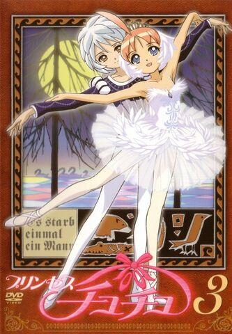 File:Princess tutu pic.jpg