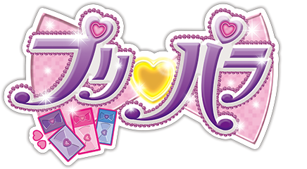 File:Pripara Official Logo.png