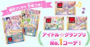 PriPara 3DS Pritickets