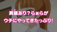 Pripara Epiosde 6 Preview 03