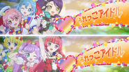 Pripara Episode 38 Screen Shoot 02