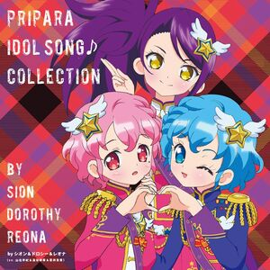Resize image Song Collection