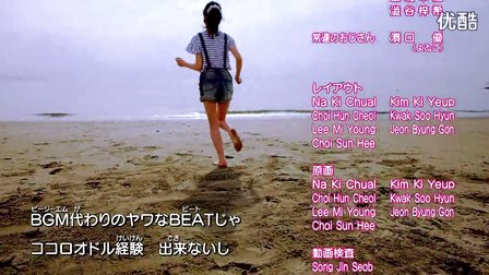 美妙旋律PriPara ED-「Jumpin'! Dancin'!/Prizmmy☆」