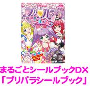 MagazineFunbook1