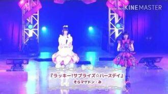 PriPara Christmas☆Dream Live 2015 - SoLamageddon Mi - Lucky! Suprise☆Birthday