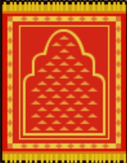 File:PA Prayer Mat.png