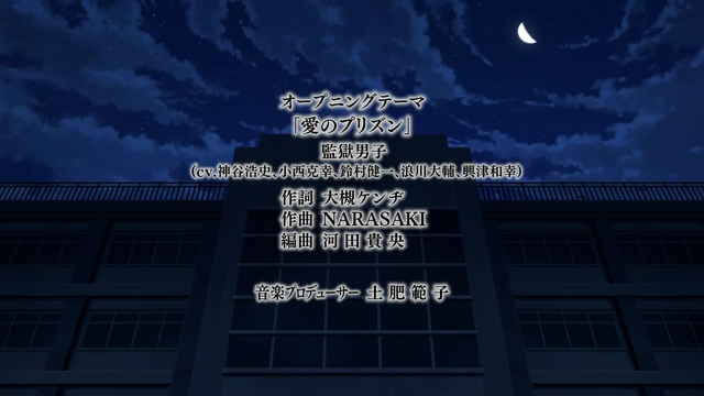 File:Ai no Purizun OP Still5.png
