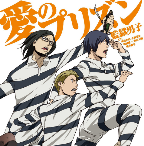 File:Prison School OP01 Cover.png