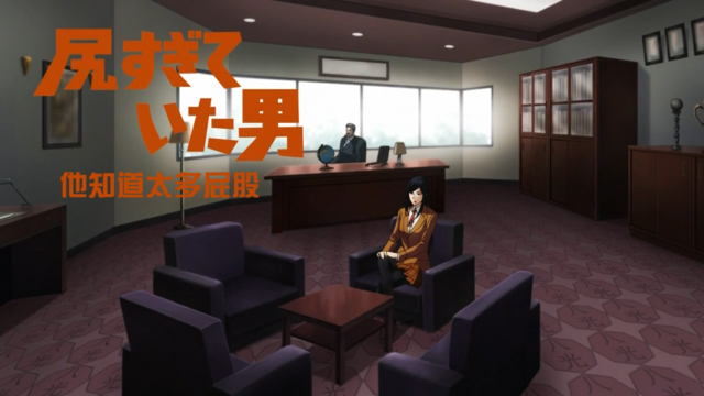 File:Episode 02 Title.png