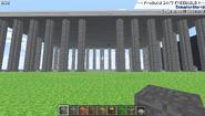 Screenshot 20120617171244