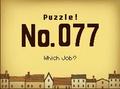 Puzzle-77