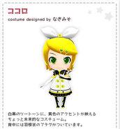 Mirai2 Kokoro