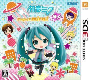 PMDXJP Cover.jpg