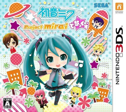 File:PMDXJP Cover.jpg