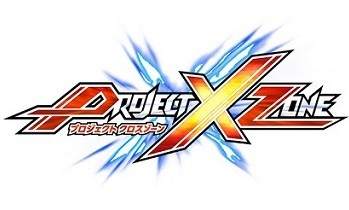 File:Project-X-Zone-Logo 2018.jpg