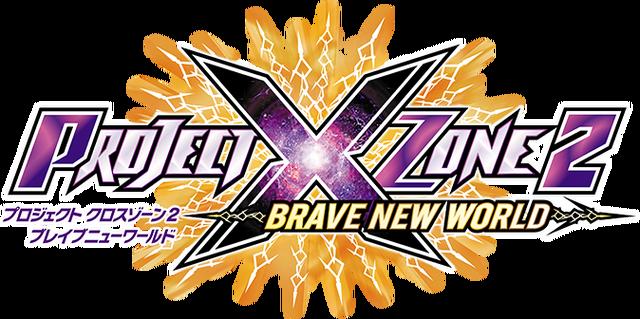 File:Logo pxz2.png