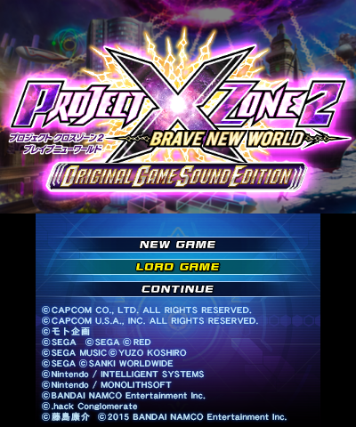 File:PXZ2-TitleScreen.png