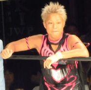 Keiko Aono 2