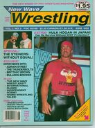 New Wave Wrestling - June 1992