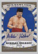 2016 Leaf Signature Series Wrestling Nikolai Volkoff 60