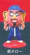 Kikutaro Toy 1