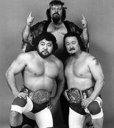 Mr Fuji and Mr Saito
