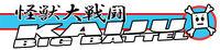 Kaiju big battel logo