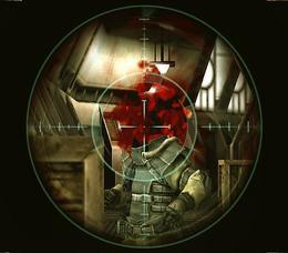 File:Sniper Scope.jpg