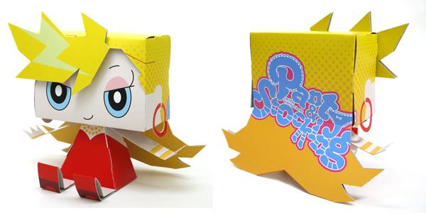 File:Toys17.jpg