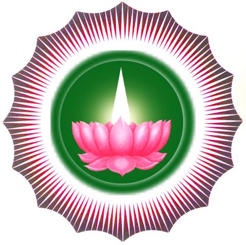 File:Logo of Ayyavazhi.png