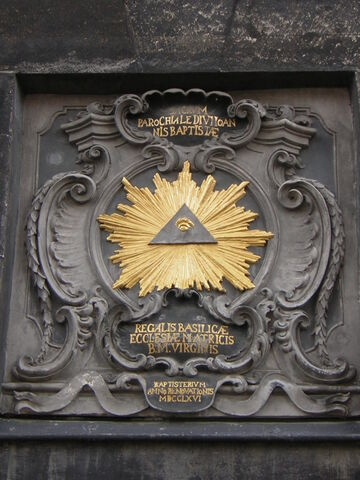 File:Allsehendes Auge am Tor des Aachener Dom.JPG