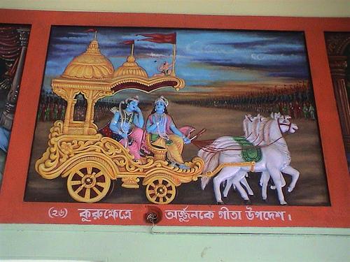 File:Bhagvad Gita.jpg