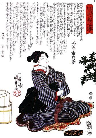 File:Femme-47-ronin-seppuku-p1000701.jpg