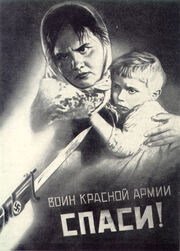 SovietWW2a